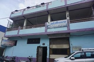 Jhansiwala Manglik Bhawan | Terrace Banquets & Party Halls in Gumasta Nagar, Indore