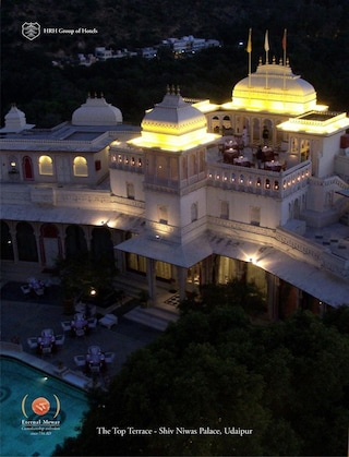 City Palace Udaipur - Shiv Niwas Palace | Corporate Events & Cocktail Party Venue Hall in City Palace Complex, Udaipur