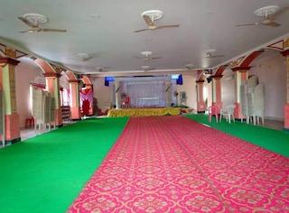 Gowri Kalyana Mandapam