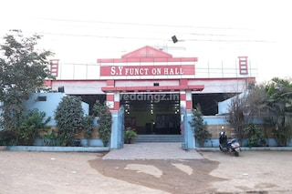 S.Y Function Hall