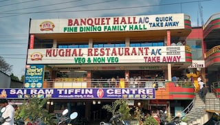 Bawarchi Mughal Restaurant | Small Wedding Venues & Birthday Party Halls in Lingampally, Hyderabad