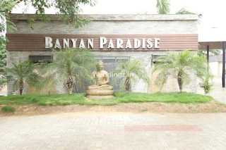 Banyan Paradise Resort