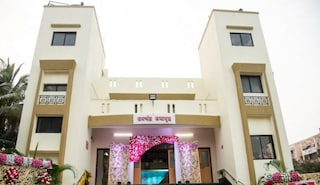Ramchandra Sabhagruha | Wedding Halls & Lawns in Wadgaon Sheri, Pune
