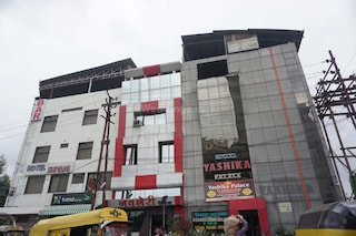 Hotel Yashika Palace | Small Wedding Venues & Birthday Party Halls in Dhar Road, Indore