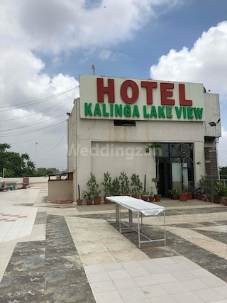 Hotel Kalinga Lake View | Terrace Banquets & Party Halls in Kankaria, Ahmedabad