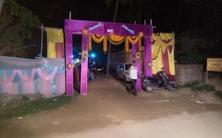 Jagulai Mandap | Kalyana Mantapa and Convention Hall in Balisahi, Cuttack