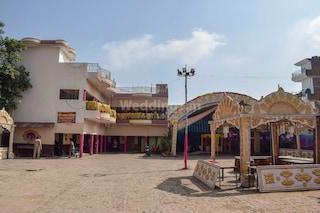 RK Guest House   Kalyana Mantapa and Convention Hall in Jhalwa, Prayagraj