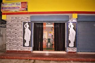 Dewa Newa Villa   Birthday Party Halls in Maheshtala, Kolkata