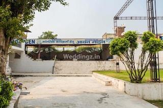 Aryan Garden | Corporate Events & Cocktail Party Venue Hall in Shiv Durga Vihar, Faridabad