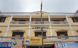 Hotel Sahil Palace | Terrace Banquets & Party Halls in Annapurna Road, Indore