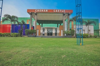 Chohan Castle | Party Plots in Jandiala, Amritsar