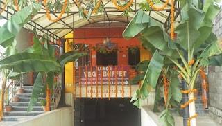 CGR Manjeera Hotel