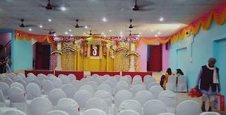 Swayamwar Vaatika Utsav Hall | Party Halls and Function Halls in Kurthoul, Patna