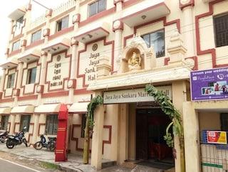 Jaya Jaya Sankara Hall | Banquet Halls in Madipakkam, Chennai