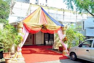 Shagun Banquet Hall | Wedding Halls & Lawns inMulund, Mumbai