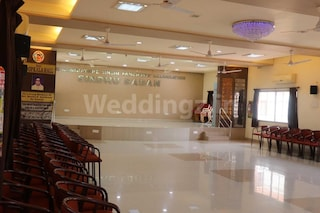 Sindhu Sadan Community Hall | Corporate Events & Cocktail Party Venue Hall in Rs Puram, Coimbatore