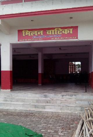 Milan Vatika | Small Wedding Venues & Birthday Party Halls in Agra Cantt, Agra