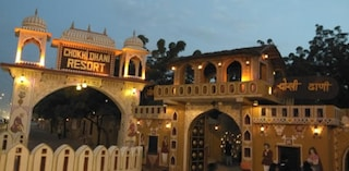 Chokhi Dhani Resort | Corporate Events & Cocktail Party Venue Hall in Tonk Phatak, Jaipur