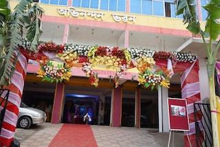Abhinandan Bibah Bhawan | Wedding Halls & Lawns inGs Road, Guwahati