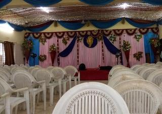 Meera Hall | Banquet Halls in Padi, Chennai