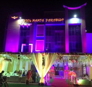 Hotel Mamta Paradise | Corporate Events & Cocktail Party Venue Hall in Benar Road, Jaipur