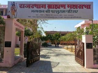 Rajasthan Brahmin Mahasabha Bhawan | Wedding Hotels in Vidhyadhar Nagar, Jaipur