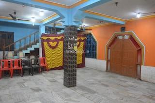 Grihasree Marriage Hall