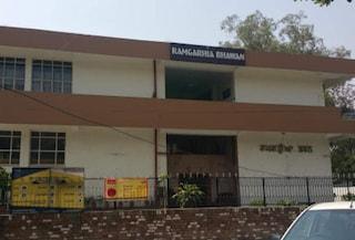 Ramgarhia Bhawan | Banquet Halls in Sector 27, Chandigarh
