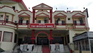 Tri Mohan Inns | Wedding Venues & Marriage Halls in Phillaur, Ludhiana