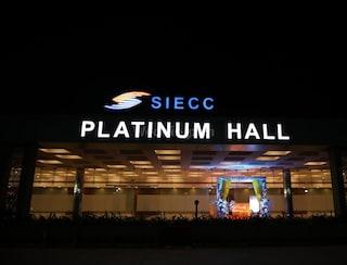Sarsana Convention Centre | Banquet Halls in Sarsana, Surat