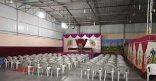 Shahjahan Function Hall