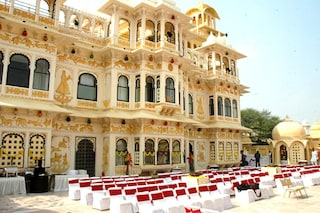 Chunda Palace | Wedding Venues & Marriage Halls in Haridas Ji Ki Magri, Udaipur