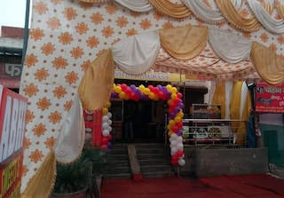 Abhi Sweets and Restaurant | Birthday Party Halls in Loni, Ghaziabad