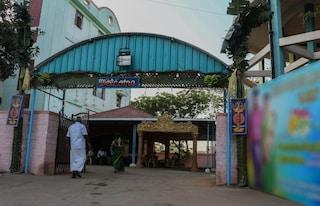 Kamarajar Tirumana Mandapam | Kalyana Mantapa and Convention Hall in Podanur, Coimbatore