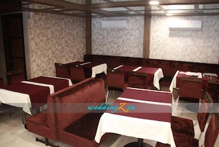 Gold Coins Restaurant and Banquets